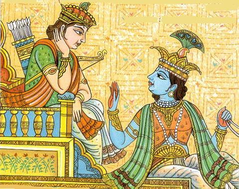 bhagavad_gita000