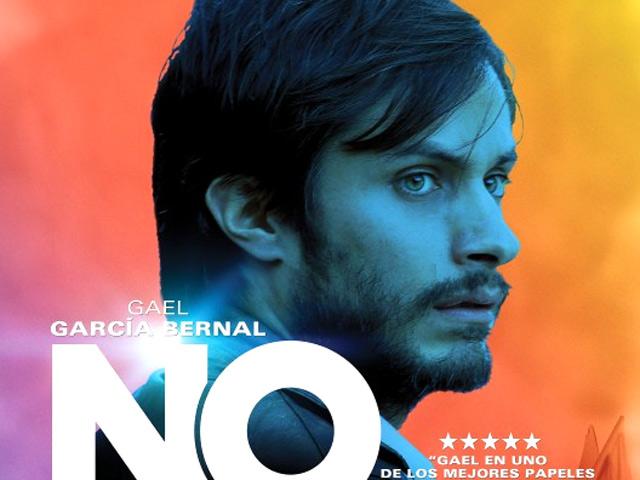 no-film640
