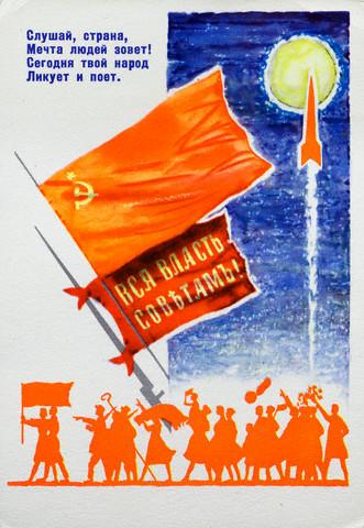 Poster Celebrating Sputnik